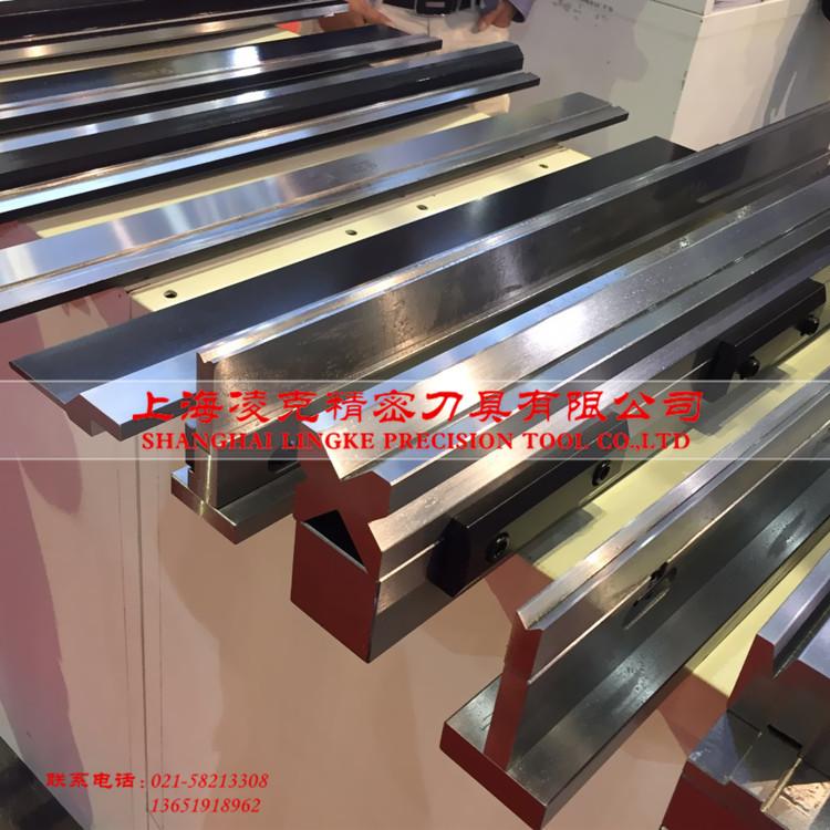 上海厂家供应数控折弯机组合下模具