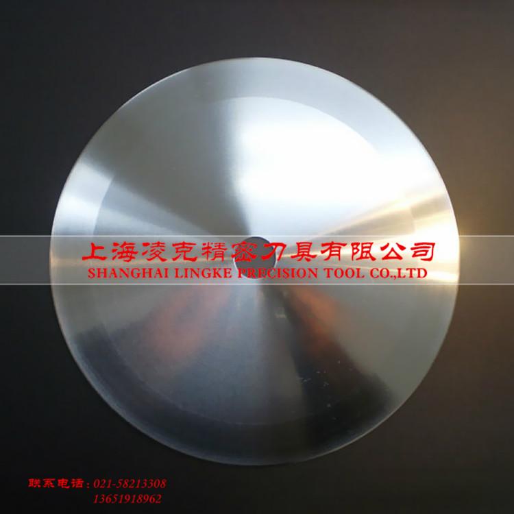 现货供应SKH-51分切机刀片 450*25.4*3圆刀片