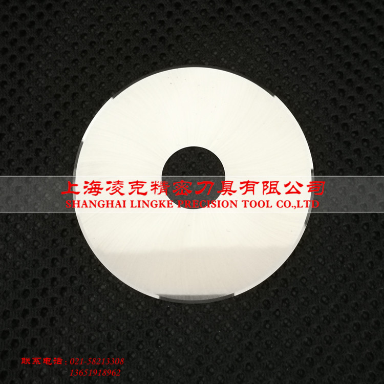 供应高精度钨钢分切机刀片 75*20*0.2分切机刀片
