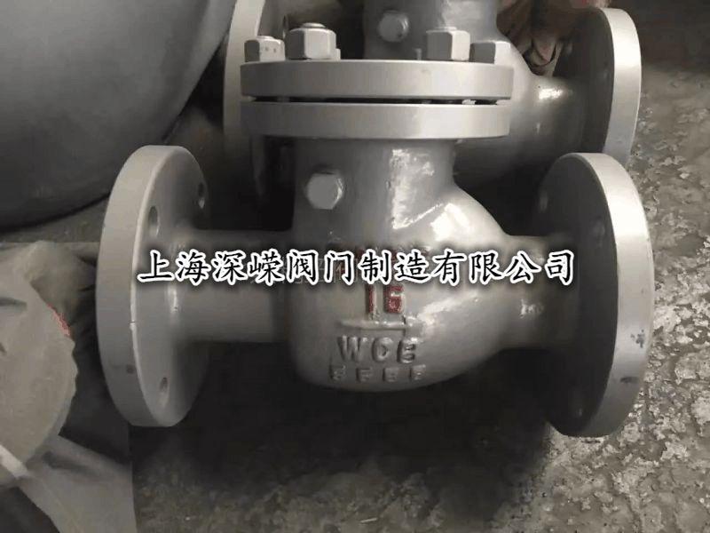 铸钢法兰止回阀H44H-16CDN700旋启式止回阀作用DN800上海深嵘阀门厂