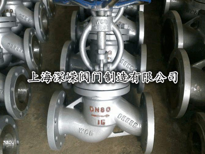 J41H-64CDN400高压法兰截止阀DN450截止阀规格上海深嵘阀门厂