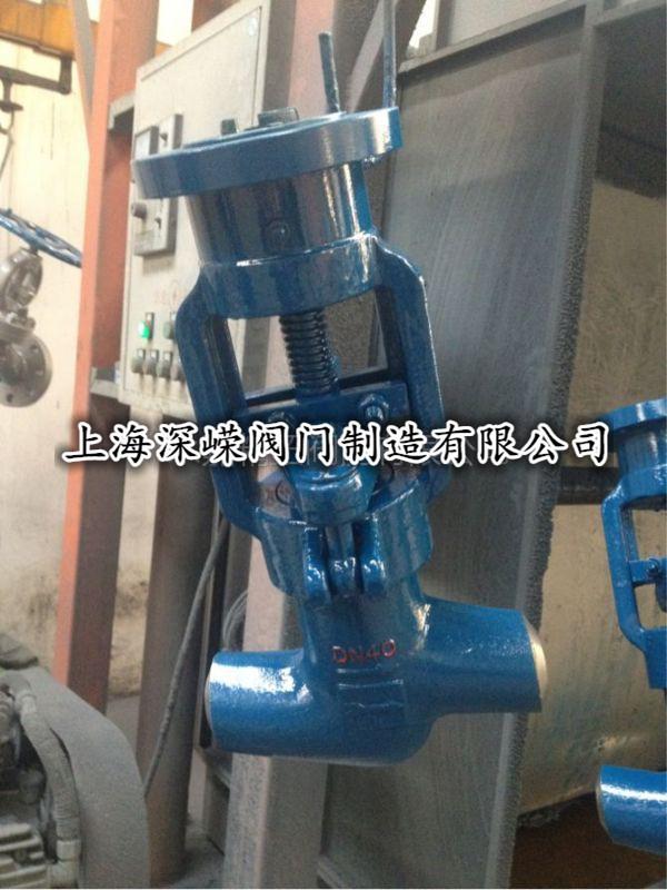 耐高温焊接截止阀J61Y-320DN125高压蒸汽截止阀深嵘阀门厂