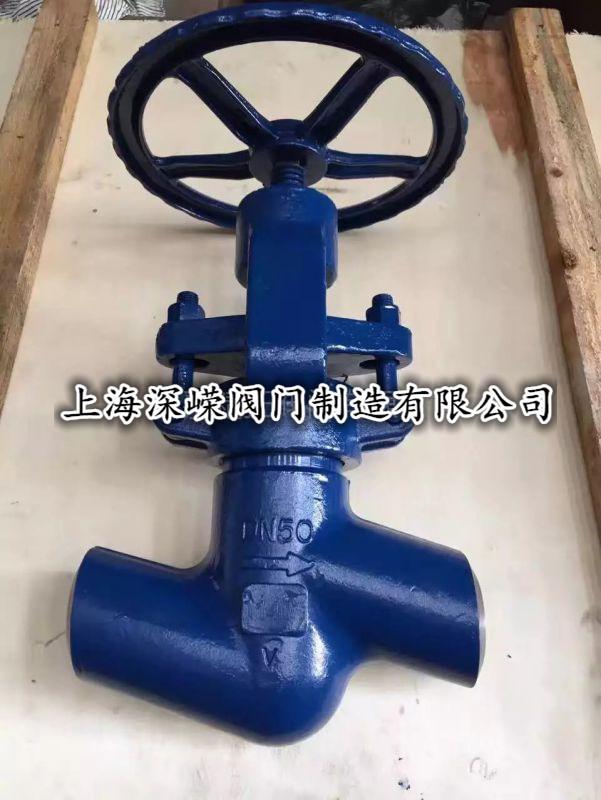 高压蒸汽截止阀J61Y-200DN300耐高温焊接截止阀上海深嵘阀门厂
