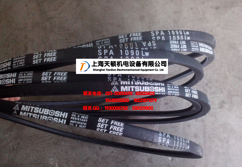 SPA860LW空调机皮带