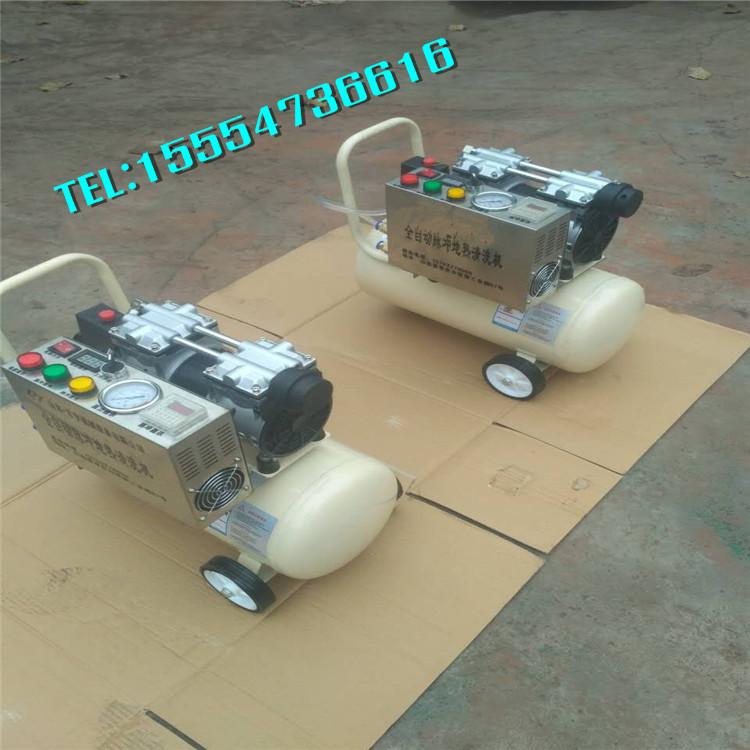 供应新疆地热清洗机 清洁管道地暖清洗机 暖气片双脉冲清洗机
