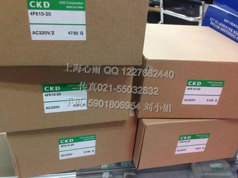 SCA2-TA-40B-100/Z喜开理CKD电磁阀
