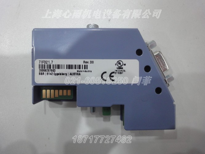 8GA40-040--008S2L2