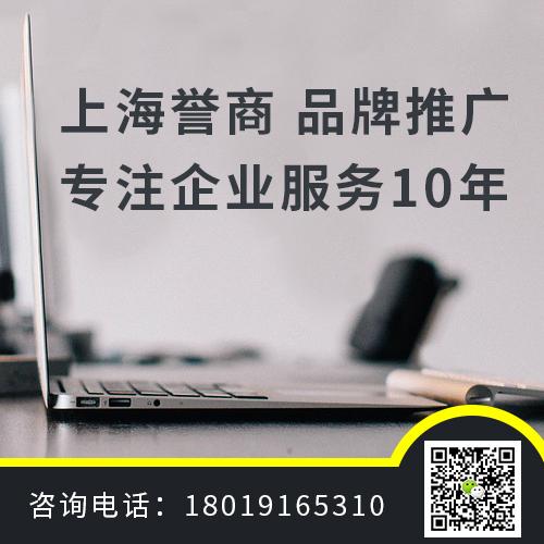 专业代理江苏盐城大丰危化证办理流程的话需要多少钱