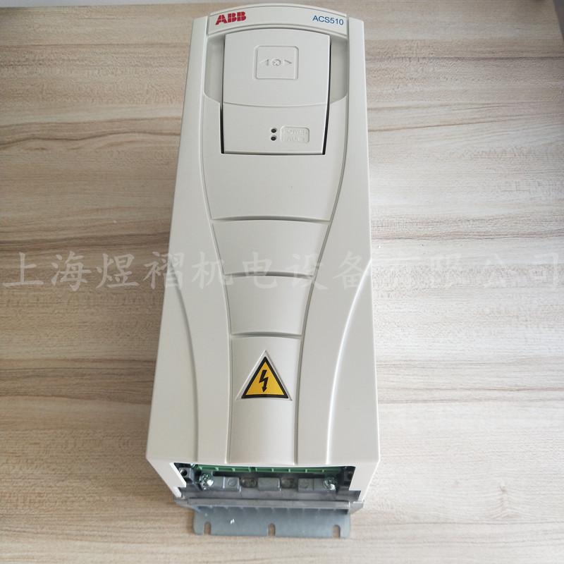 ABB变频器ACS510-01-290A-4  380V 160KW ACS51