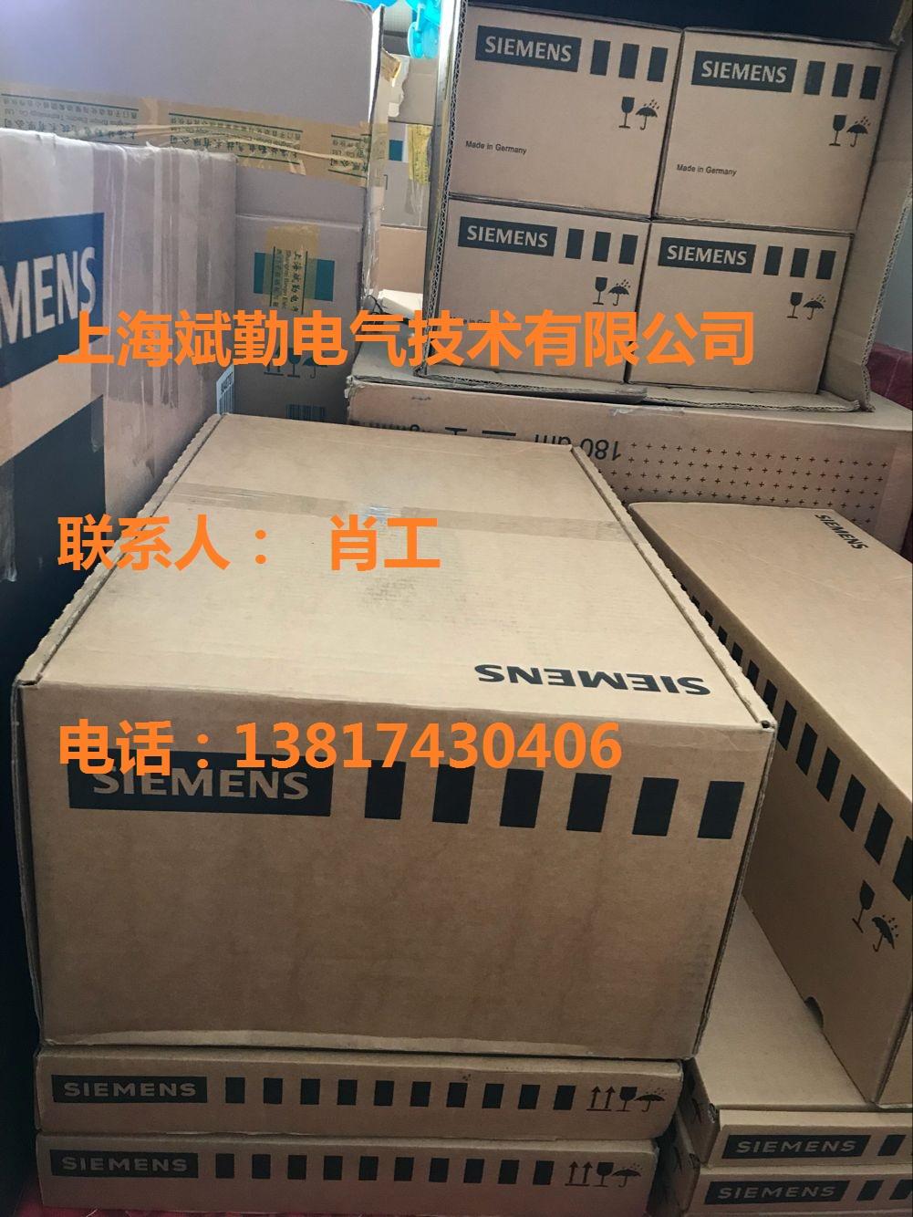 沈阳回收西门子6ES7222-1BF22-0XA8