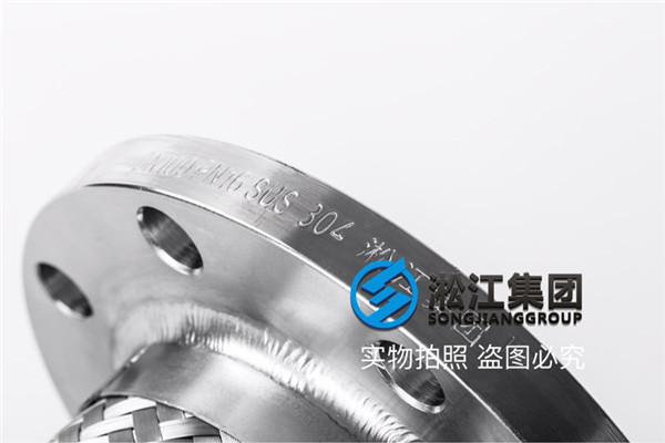 本溪DN200可伸缩金属软管