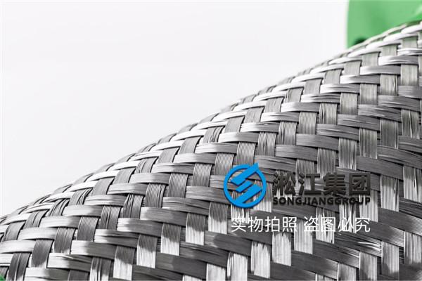 黑龙江大庆林甸县不锈钢波纹金属软管Ljx