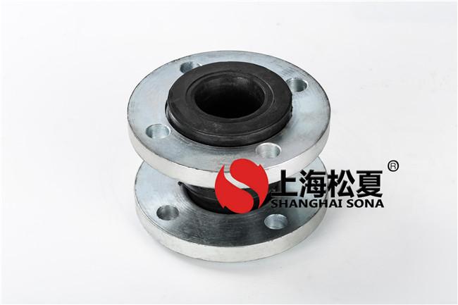 一次网循环泵用氯丁橡胶橡胶减震喉