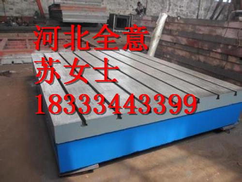 现货供应铸铁平台,订制铸铁T型槽平台 ,批发铸铁焊接