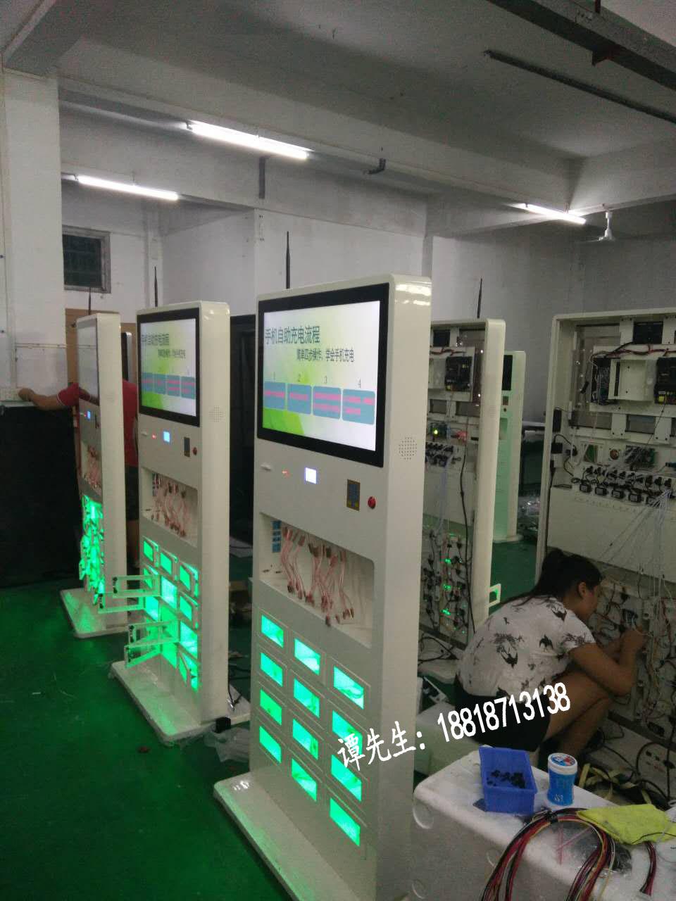 福建厦门社区专用便民智能化32寸手机充电广告机