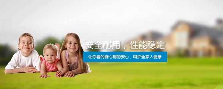 热烈祝贺武汉苏瑞万信与东风日产达成合作,欢迎各大客户前来咨询!!