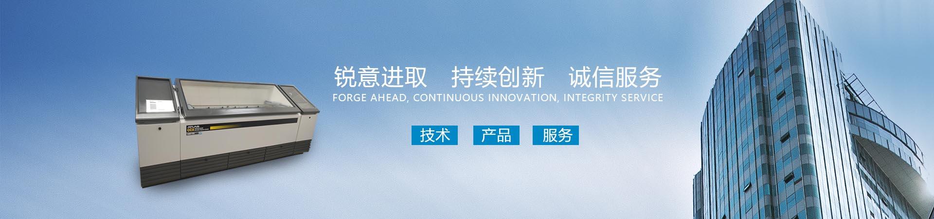 黑龙江省电池短路试验机