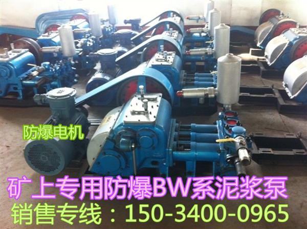 河南宁夏BW160泥浆泵/注浆机河南许昌柴油排黄淤泥泥浆泵