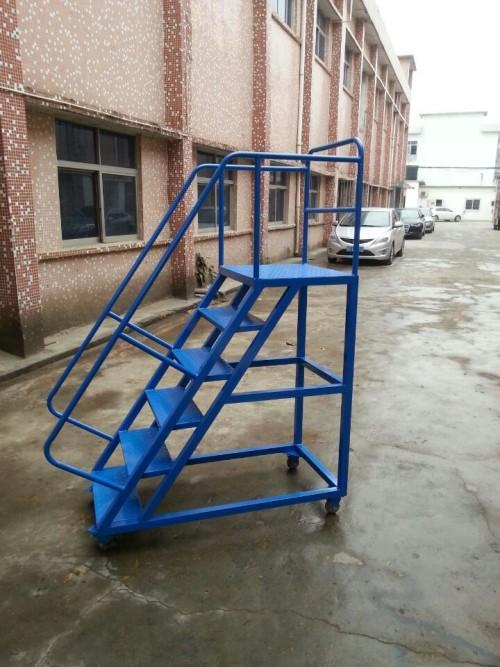 1.5米高带脚轮货架梯价格 不锈钢货架梯生产厂家