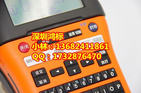 锦宫透明底白字标签色带ST12S(贴普乐12mm宽透明色带)