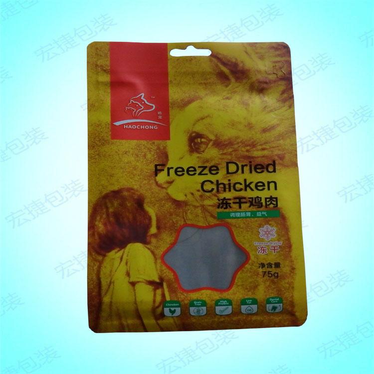 宠物食品包装八边封平底袋