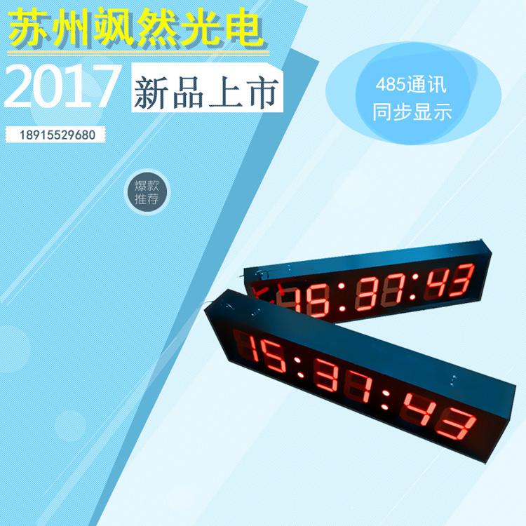 定制电子看板LED电子计时屏正计倒计电子时间钟数码管数字电子钟