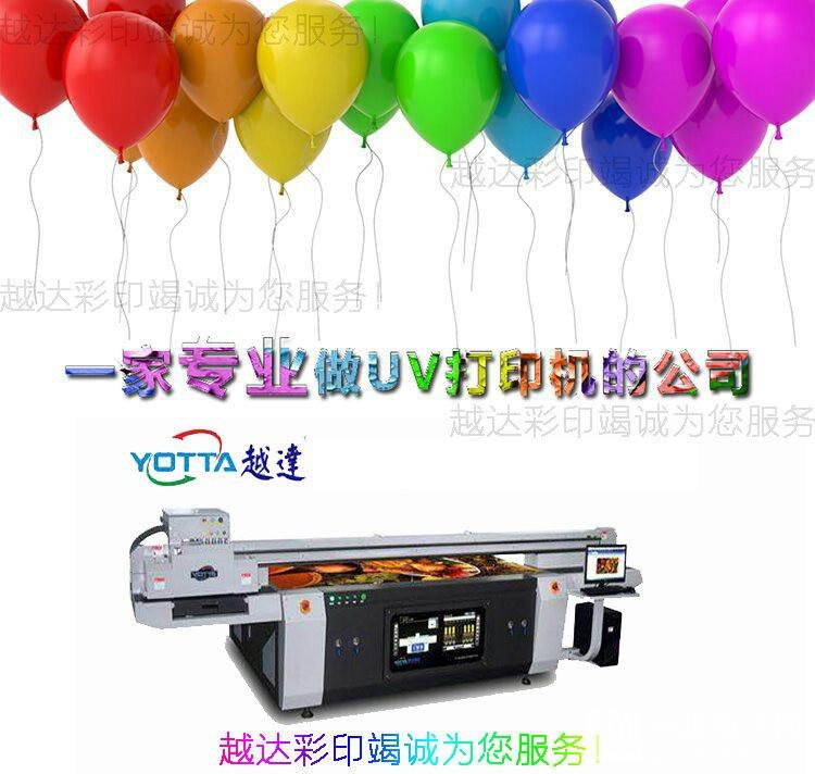 深圳是金属UV打印机-在金属上打印图案的机器