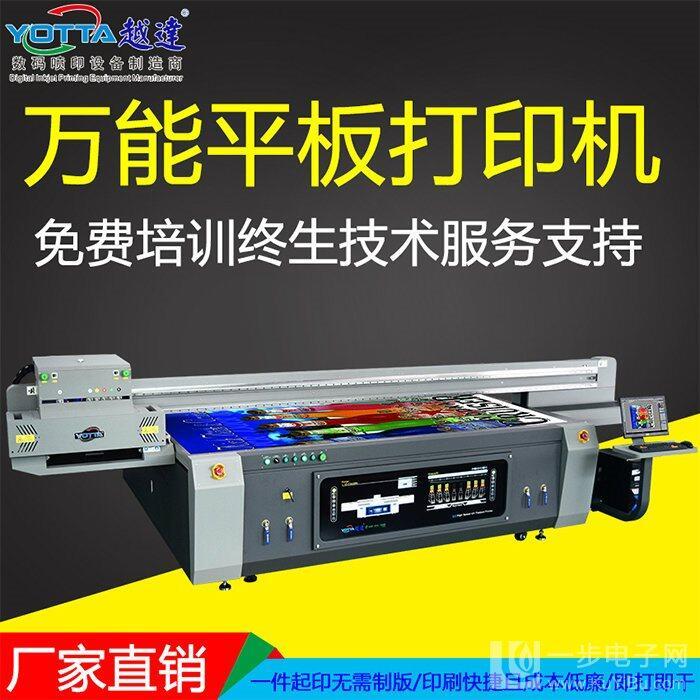 怎么在标牌上印花印图案-UV平板打印机