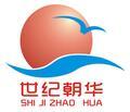 深圳世纪朝华维修服务公司