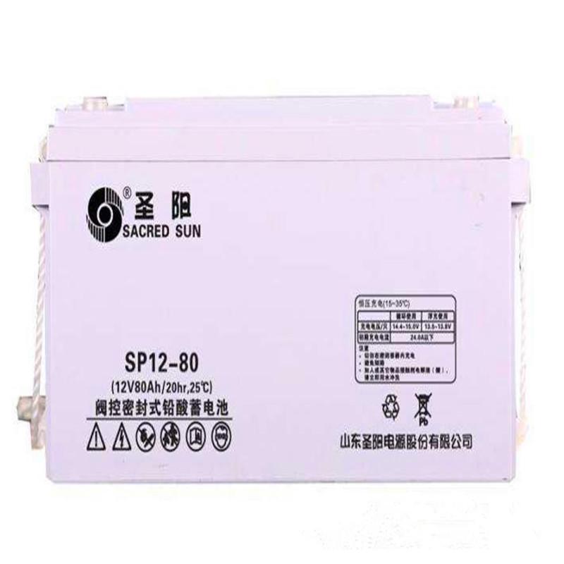 圣阳蓄电池总代理SP12-200 12V200AH山东圣阳蓄电池