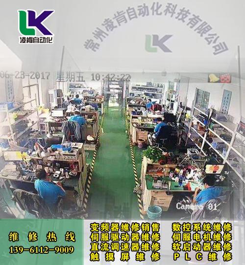 江阴西尔普数控磨床数控系统维修不修好不收费