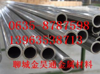 新疆精密光亮钢管生产厂家