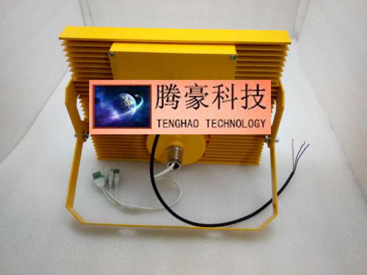 台州市|医药|防爆灭蚊灯管|新款