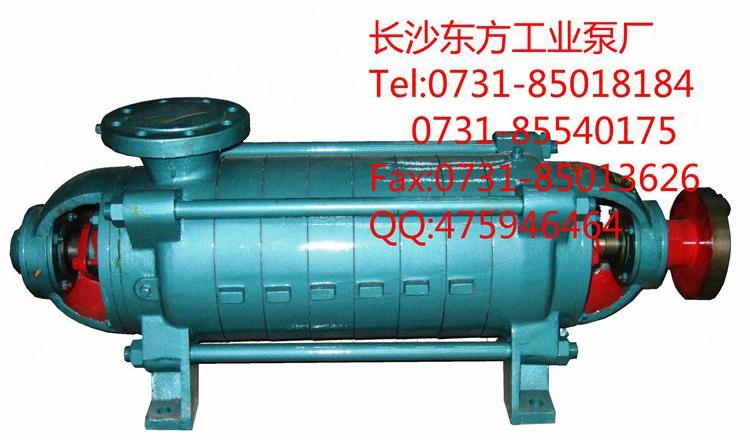 供应MD500-57*7矿用耐磨多级离心泵