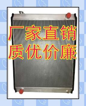 厂家直销加藤HD820-3/800-7挖掘机发动机水箱散热器-可货到付款