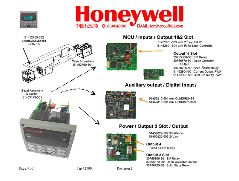 P//N 52-52314 3 FT Long PC AT//XT 25-Pin Female Honeywell Cable
