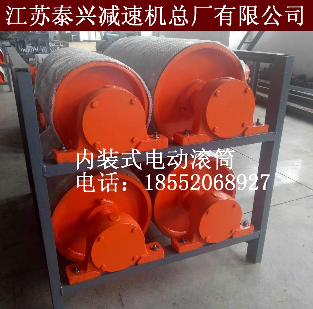 矿山机械630*1400皮带机包胶多少钱