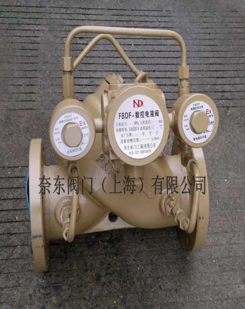 装车数字控制阀产品选型_油库熔断紧急切断阀价格_奈东阀门(上海)有限公司