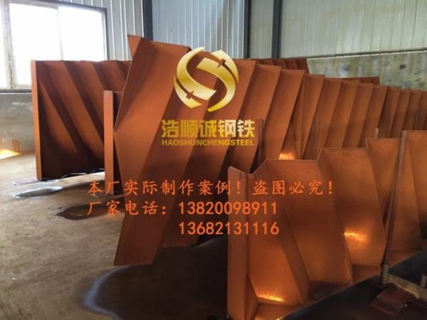 二连浩特「耐候钢板」耐候钢卷 「经销代理商」