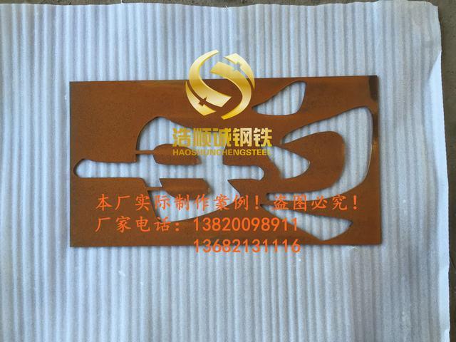 四川HC380LA鋼板批發
