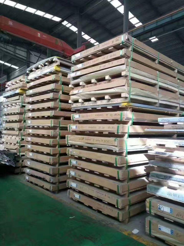 合金铝排6061 铝板 纯铝板台湾平凉