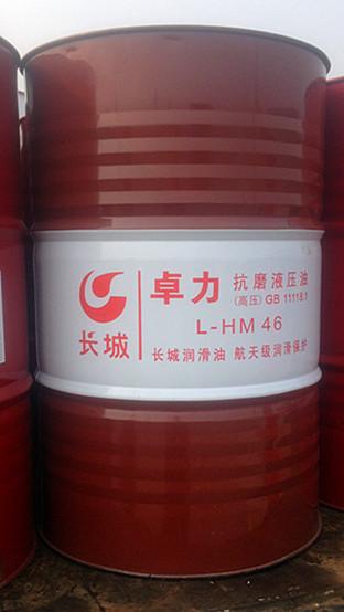 天津46号液压油