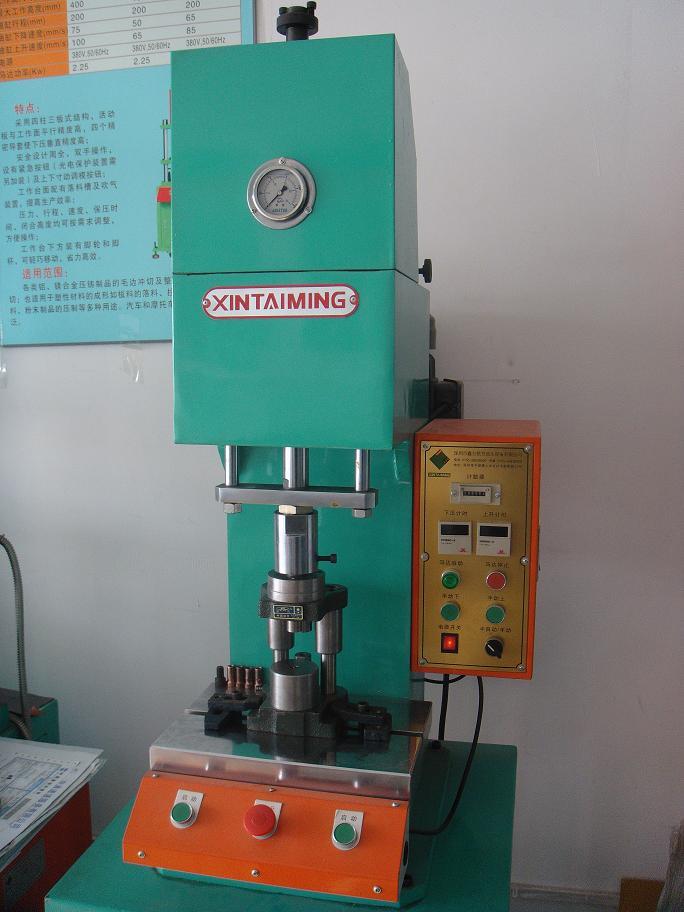 C型油压机,台式油压机