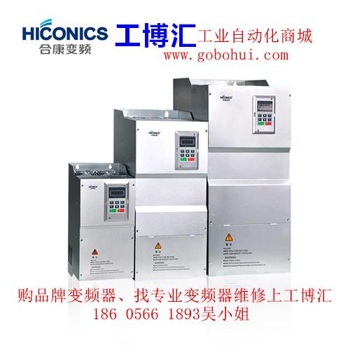 合康变频器产品厂价 更多优惠请直接致电