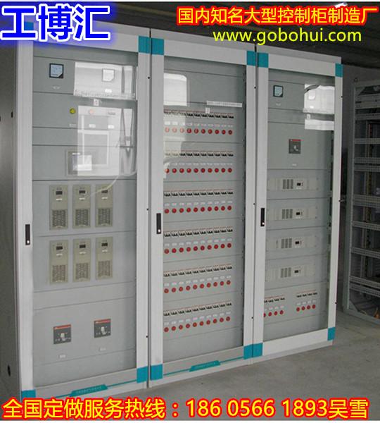 东莞锅炉电气控制柜  供货厂家哪家便宜