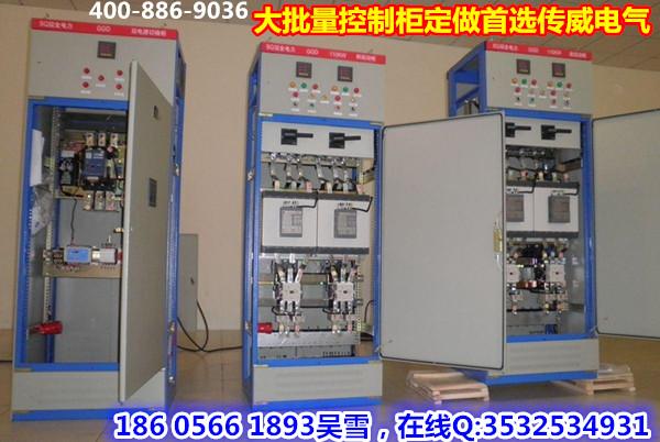 "PLC控制柜大量定做 选""传威""(淮安)电气"