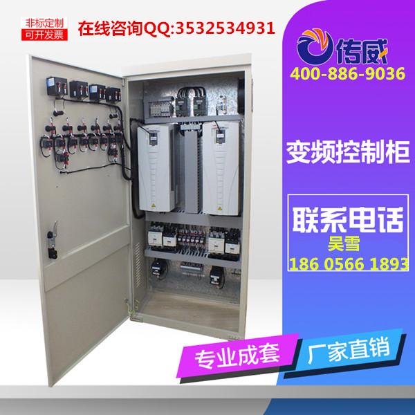 寻找锅炉控制柜 全自动控制器生产工厂