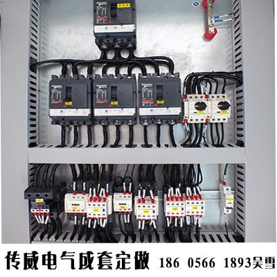 控制柜定做 PLC编程及调试价格咨询传威电气