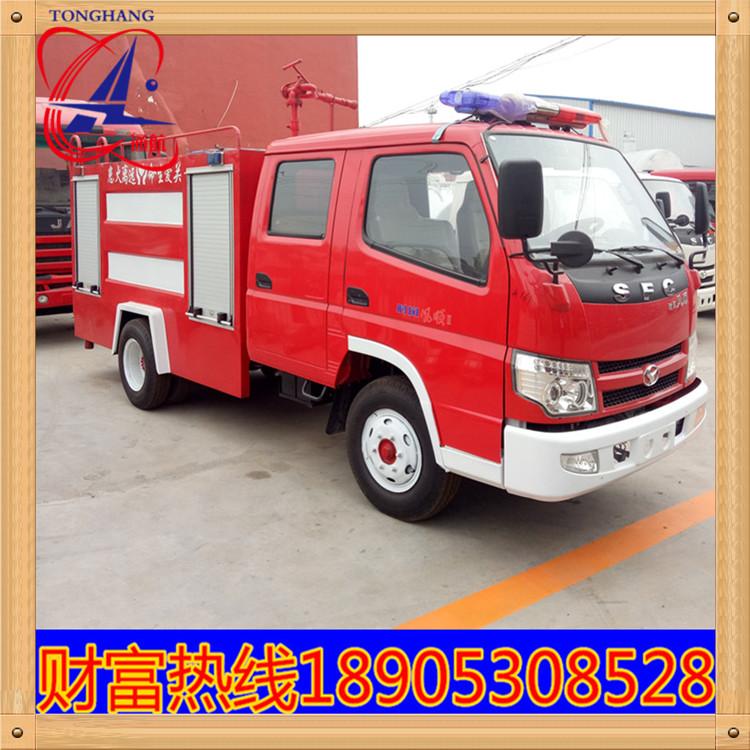 融水苗族水罐式消防车价格多少钱
