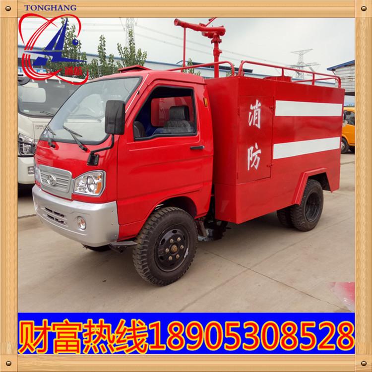 阿克苏农用三轮消防车价格多少钱